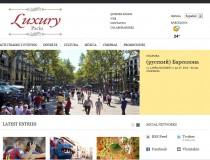 Blog Barcelona Vip
